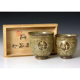 HJ19  A pair of inlaid Yunomi