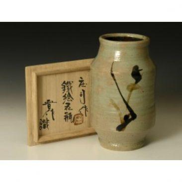 H9 Vase by Hamada Shoji