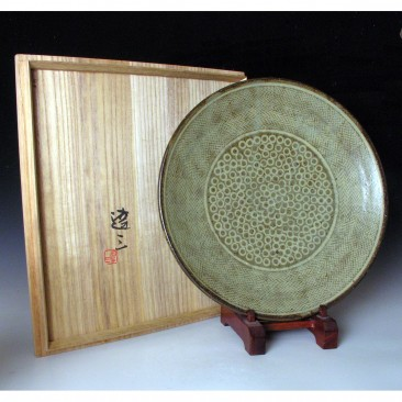 S1  A Large plate or charger by Tatsuzo Shimaoka.