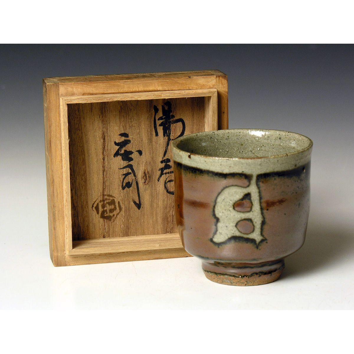 H162 a yunomi with wax resist decoration by hamada shoji for Decoration wax