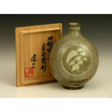 S15   A Tokkuri or Sake Bottle by Tatsuzo Shimaoka.