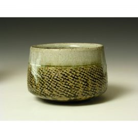 PR369  An ash glazed Chawan.