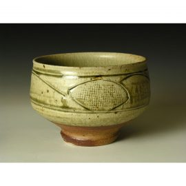 PR377   An ash glazed bowl.